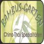 Bambus Garten Stuttgart